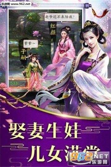 清宫传官人好坏游戏官方版v1.0截图1