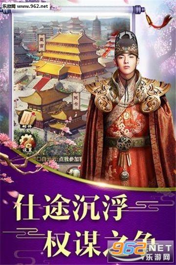 清宫传官人好坏游戏官方版v1.0截图3