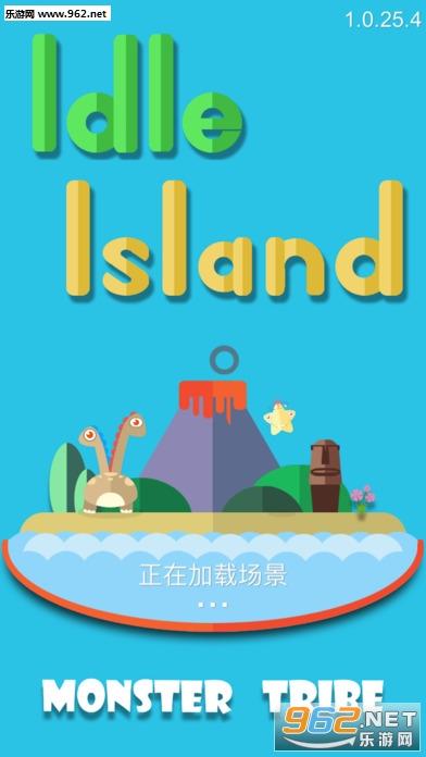 闲置岛之怪兽部落安卓版v1.0.2_截图0