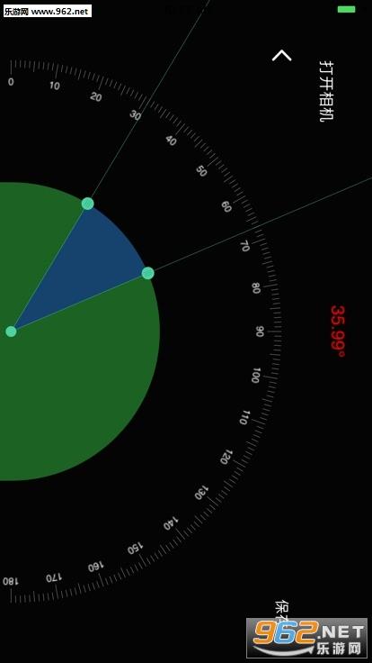 角度测量器苹果版v1.0截图1