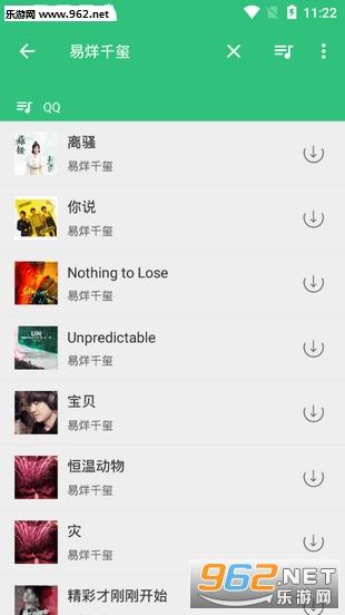 全能音乐app最新版v9.9.9_截图2