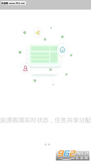 金宣业务端appv0.5截图0