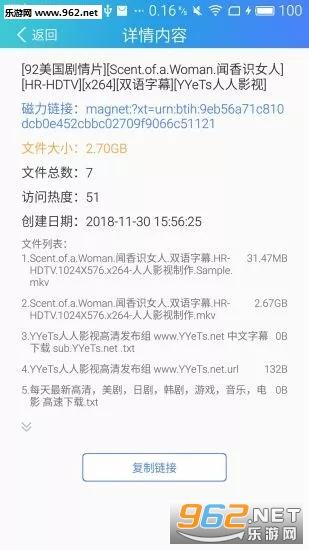 天搜appv1.0截图2