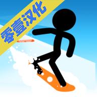 火柴人雪地赛安卓版v0.1.5