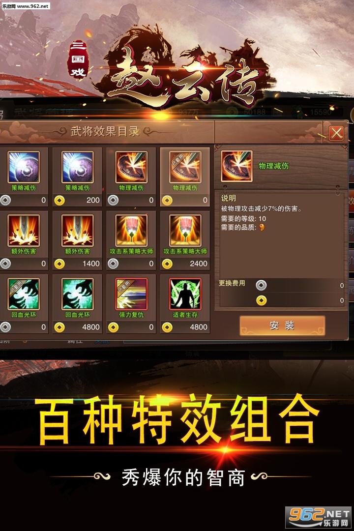 三���蜈w云�骶庞伟�v1.0.0_截�D2