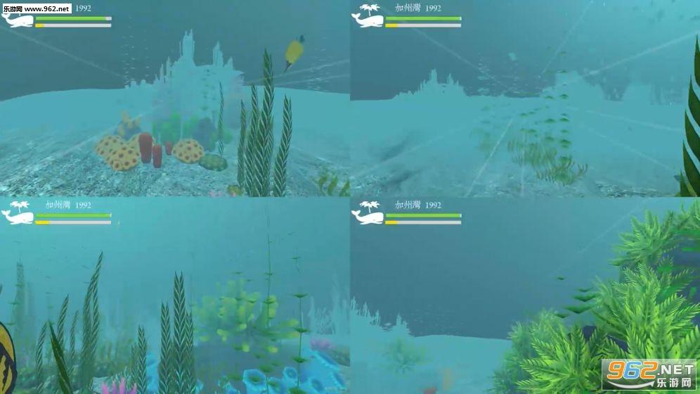 化身孤岛的鲸安卓版_截图1