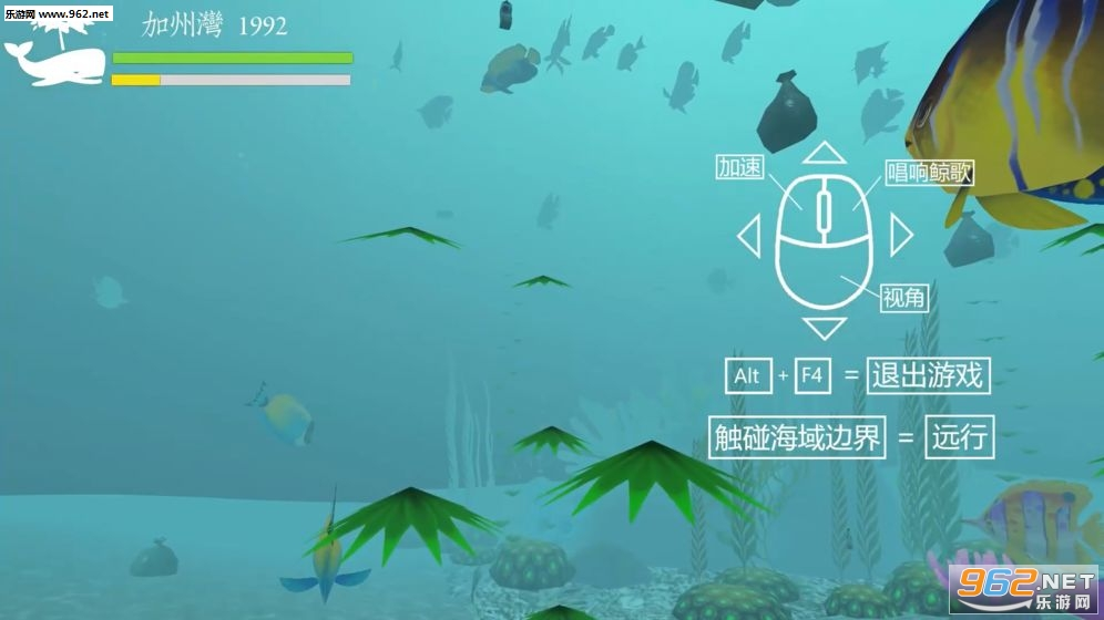 化身孤岛的鲸安卓版_截图2