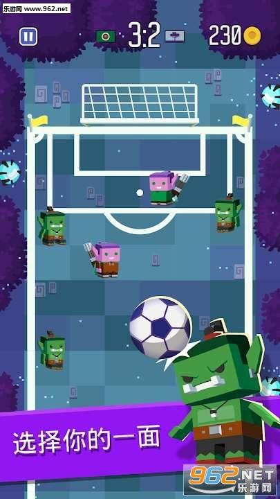 滚滚足球安卓版截图1