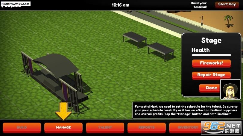 休息站模拟器游戏手机版v1.1_截图0