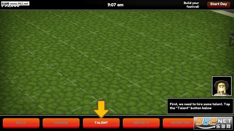 休息站模拟器游戏手机版v1.1_截图1