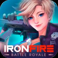 铁火大逃杀安卓版v1.0.1(IronFire)