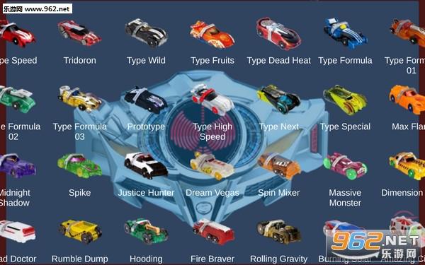 假面骑士drive模拟器手机版v1.4(Drive Driver)_截图0