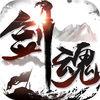 墨魂剑影最新官方版