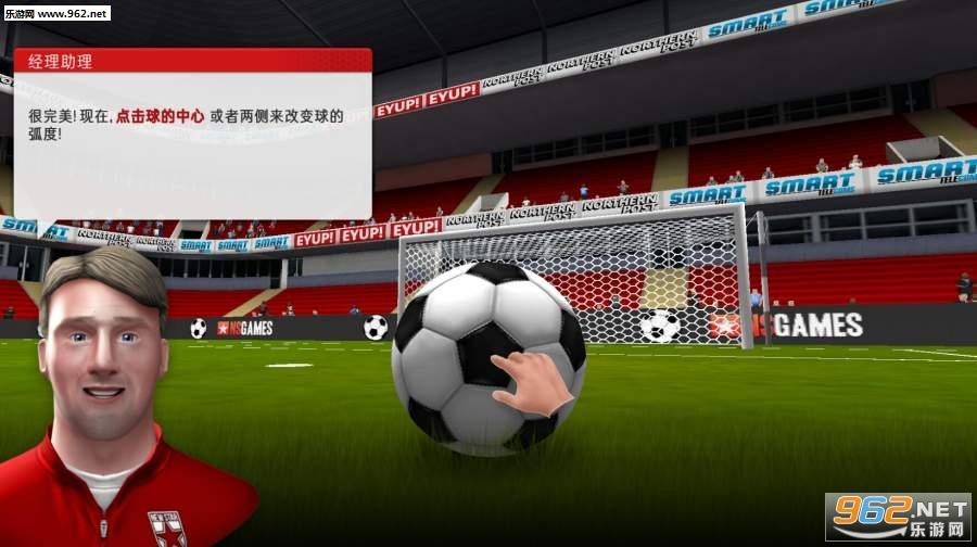 新星经理中文汉化版v1.0.2_截图2