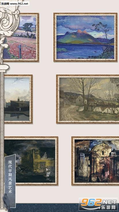风景与艺术官方版(最新版)1.2.3_截图4