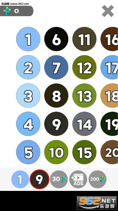 数字填色大作战安卓版v1.0_截图0