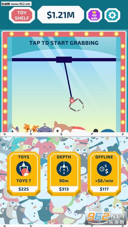玩具向前冲安卓版(Go Toy)v1.03截图0