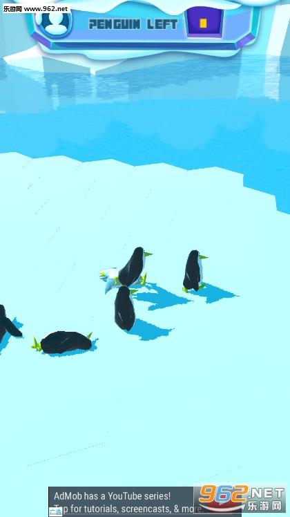 penguin.io企鹅滑行大作战游戏v0.1截图0
