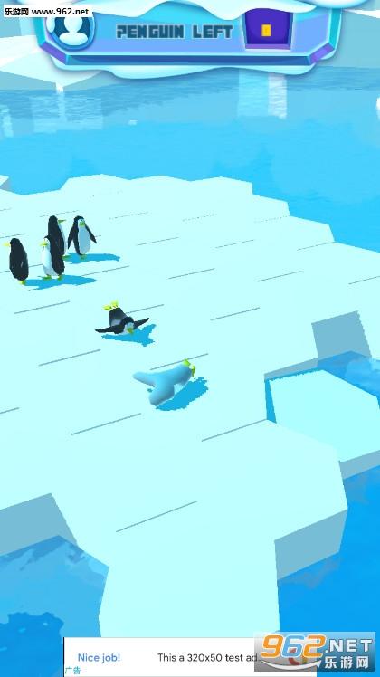 penguin.io企鹅滑行大作战游戏v0.1截图1