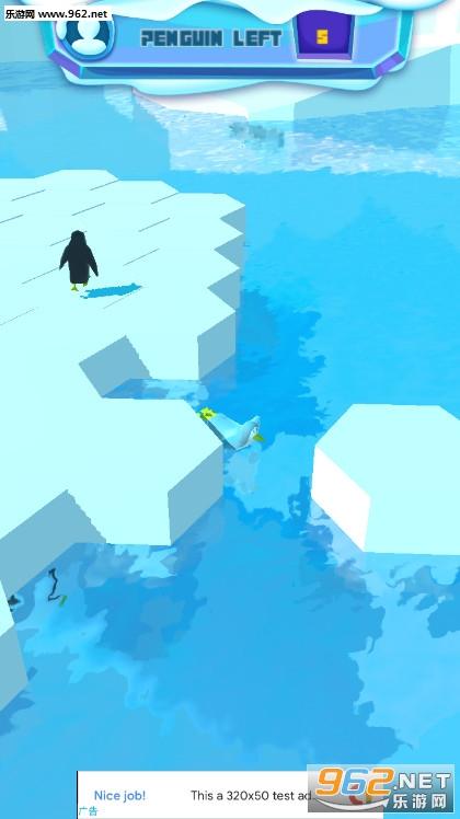 penguin.io企鹅滑行大作战游戏v0.1截图3
