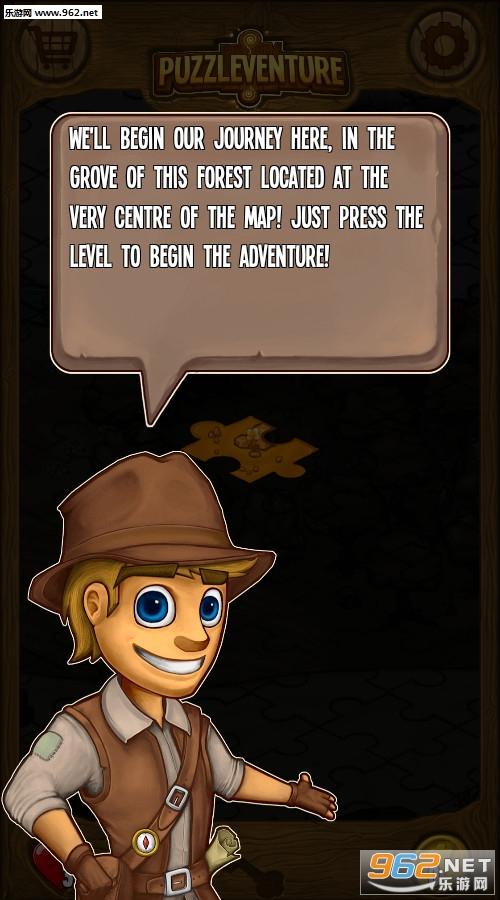 Puzzleventure安卓版v0.9.5截图0