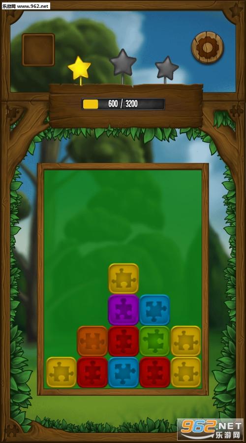 Puzzleventure安卓版v0.9.5截图2