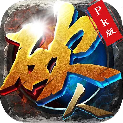 裁决战神变态版v1.0.0