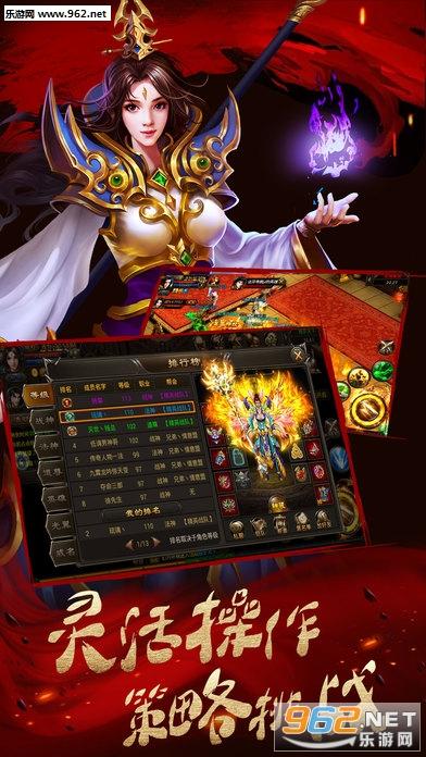 板桥传奇官方版下载 板桥传奇手游下载v3.0.60 乐游网安卓下载