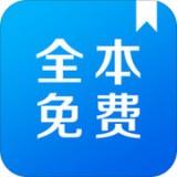 美阅小说appv3.3.3