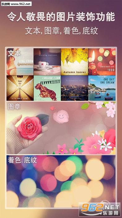 picsplay中文版v3.7.1截图0