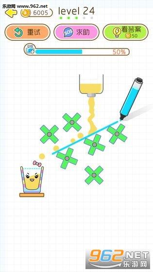 干杯喵星人安卓版v1.0.5_截图0