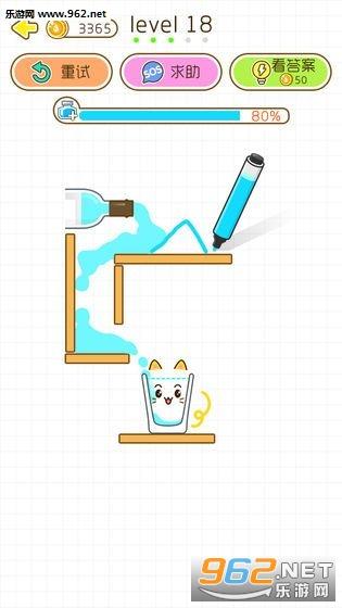 干杯喵星人安卓版v1.0.5_截图2