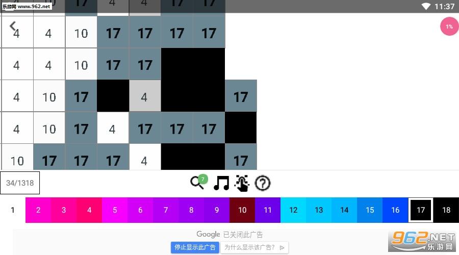 像素着色书安卓版v1.5.3_截图1