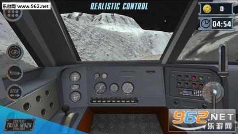 月球列车模拟器安卓版v1.0_截图0