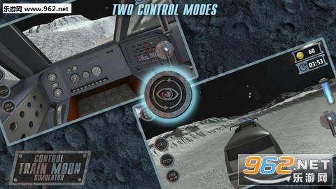月球列车模拟器安卓版v1.0_截图3