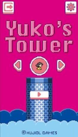 Yuko Tower安卓版v1.5_截图3
