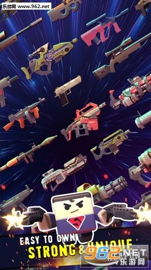 霰弹枪先生安卓版v1.1.0截图1
