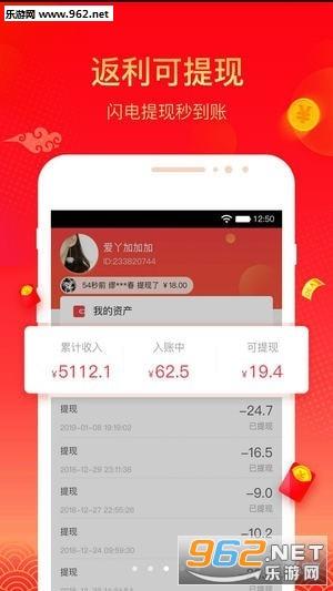 网罗优惠appv3.0.0截图2