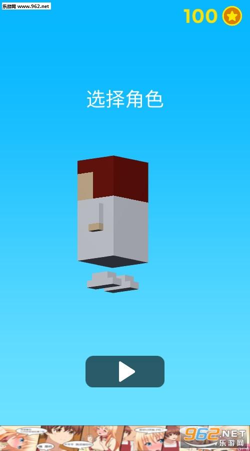像素英雄跳跳安卓版v1.0.5_截图0