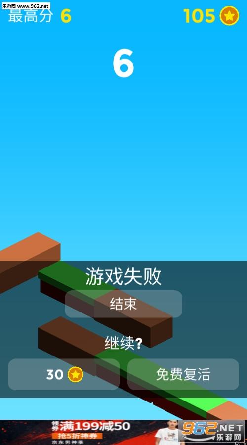 像素英雄跳跳安卓版v1.0.5_截图2