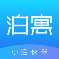 小泊伙伴app