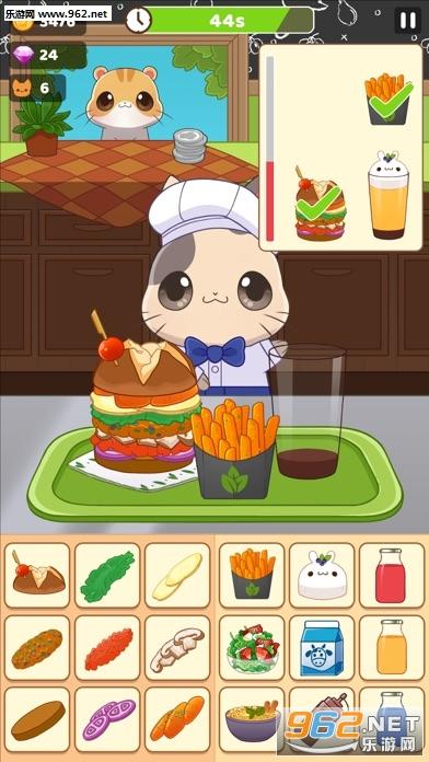 可爱厨房官方版(Kawaii Kitchen)v0.3_截图3