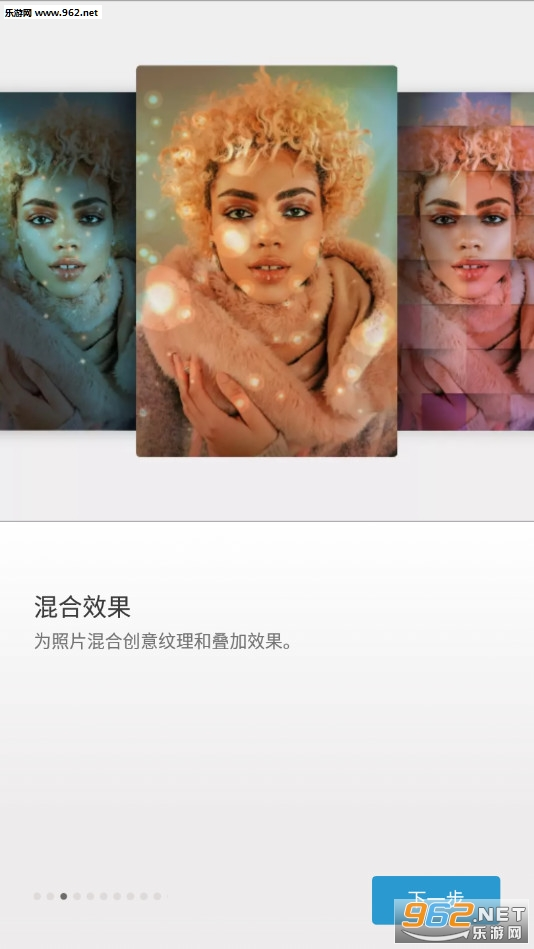 Adobe Photoshop Express安卓版v6.0.577_截图2