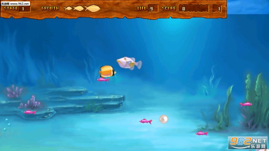 疯狂的小鱼最新版v1.2.1截图2