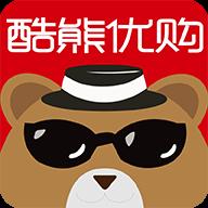 酷熊优购安卓版