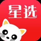 喵喵星选购物app