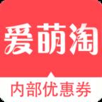 爱萌淘appv3.3.1