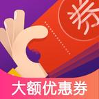 领券呗app