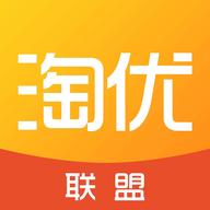 淘优联盟app