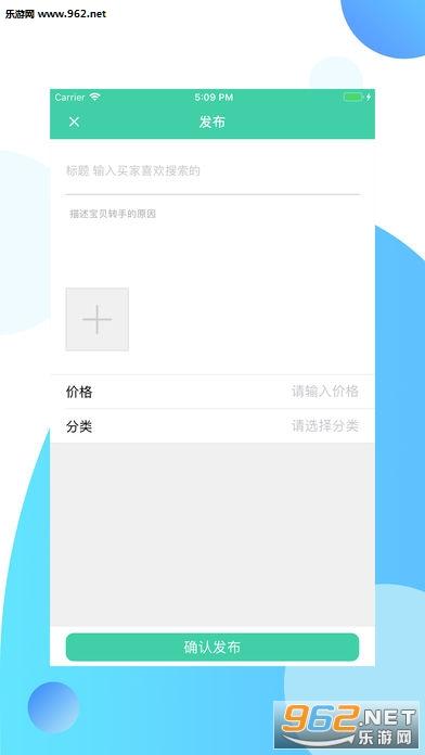 闲酷appv1.0_截图2